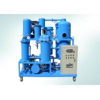 China Vaccum Used Lube Oil Purifier Machine For Car Motor Oil , Gear Oil wholesale
