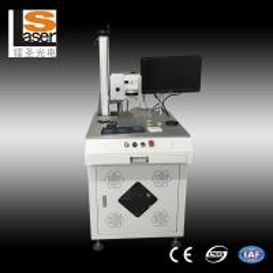 Buy cheap Fiber Laser Marking Machine 20w Desktop Metal Fiber Laser Mark from wholesalers