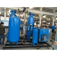 Quality ISO CE Air Separation Industrial PSA Oxygen Generator High Purity 90% +/-3 wholesale