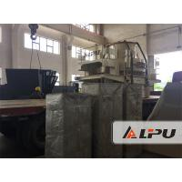 China Vertical Shaft Impact VCII Sand Making Machine River Gravel Simple Structure wholesale