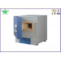 Buy cheap 0-60℃ / Min High Temperature Muffle Furnace For Heat Treatment 1800℃ from wholesalers