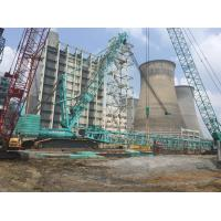 China Japan Made Used Kobelco SL6000 550 ton Crawler Crane For Sale wholesale