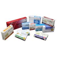 Quality Eco-Friendly Folded card storage boxes For Medicine packaging for sale