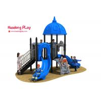China Castle Outlook Outdoor Playground Slides 510*320*390cm Innovative Design wholesale