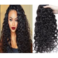 China Full Head European Hair Weave Wet And Wavy Human Hair Extension wholesale