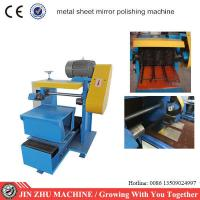 Buy cheap Multi Function Metal Polishing Machine , Mirror Polishing Machine For Stainless from wholesalers