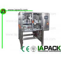 Buy cheap ZVF-260G Bagging Pharmaceutical Packaging Equipment Continous Motion from wholesalers