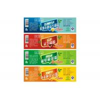 China Eco Friendly Anti Counterfeit Labels , Silver Newest Design Anti Theft Sticker wholesale