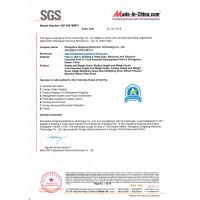 Zhengzhou dingheng Electronic Technology Co.Ltd Certifications