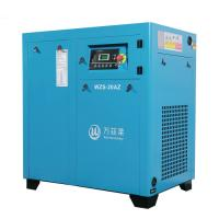 China Industrial Screw Drive Air Compressor , Portable Screw Air Compressor wholesale