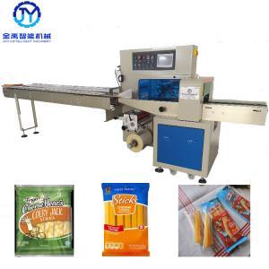 China Cheese Stick OPP/CPP Film 2.8Kw Snack Packing Machine wholesale
