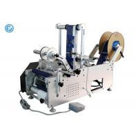China Manual Table Top Bottle Labeling Machine  ,  Round Plastic Bottle Labeling Machine  wholesale