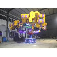 China Amazing Movement Kiddie Amusement Rides With Lift Swing And Rotate Function wholesale