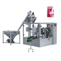 Buy cheap Automatic Baking Powder filler doypack packing machine from wholesalers