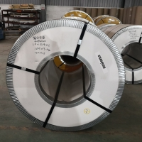 China 600mm Cold Rolled 201 304 316 410 Hairline Steel Strip Coil wholesale
