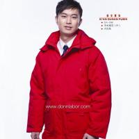 China Superior Quality Warn Winter Workwear Pure Cotton Overall Uniform wholesale