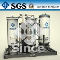 China SGS / CE / ISO / SIRA Oil & Gas PSA Nitrogen Generator Package System wholesale