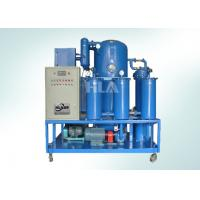 China Vacuum Rust Proof Hydraulic Oil Filtration Equipment , Cylinder Oil Recycling wholesale