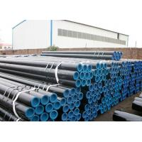 China AISI 4130 Alloy Steel Cold Drawn Seamless Tube 0.1-20mm With Black Painting wholesale