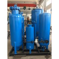Quality Industrial Oxygen Concentrator Machine / Oxygen Psa Generator 3 - 400Nm3/H Capacity wholesale