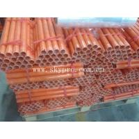 Quality FRP(Fiberglass reinforced plastic)  tube,pipe for sale