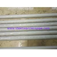 China Corrosion Resistant Alloy tube, Inconel 600,601,625,690, 718. Monel 400, seamless, heat exchanger / boiler tube wholesale