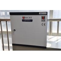 Buy cheap Small Steel Anti Magnetic Cabinets , Fire Resistant File Cabinet 2 Drawer from wholesalers