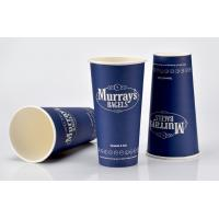 China Blue Insulated PLA Paper Cups PE Coating Personalized Size With Lids wholesale
