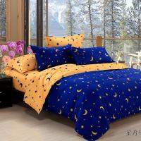 China Wholesale fashion pure fresh quietly elegant comfortable  beautiful moon stars bedding set wholesale