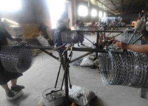 China CBT-65 500mm Razor Wire Mesh Fencing wholesale