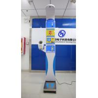 China Ultrasonic Height And Weight Measuring Scale With Digital Blood Pressure Machine DHM-800B wholesale