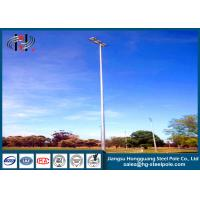 Buy cheap 36m Anti Corrosive Flood Commercial Light Posts With Lifting System For Parking from wholesalers