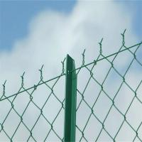 China CHAIN LINK FENCE FOR ROAD FENCE wholesale