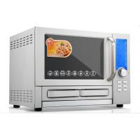Quality 30L kitchen electric pizza oven toaster oven baking grill rotiesseries for sale