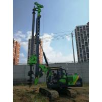 China Drilling Rig Equipment / Piling Rig Machine Max Pile Depth 28m wholesale