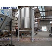 China Vertical Ribbon Blender Plastic Mixer Machine With Recycled Plastic Granulation Storage Silo wholesale