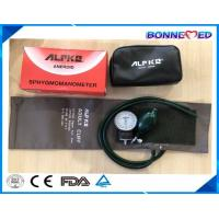 China BM-1101 ALPK2 Japan Type Aneroid Sphygmomanometer Blood Pressure Monitor with Leather Bag Meidcal Diagnostics Equipment wholesale