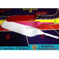 Texas Standard Shape Casino Game Accessories Shovel Suitable For Cards / Chips for sale