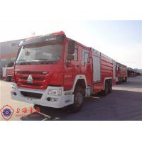 China 10180 × 2500 × 3650mm Fire Fighting Truck wholesale