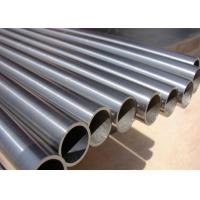 China TP316 / 316L Stainless Steel Boiler Tubes , Welded Stainless Steel Coil Heat Exchanger wholesale