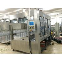 Quality Pet Bottle Gassed Water Filling Machine for sale