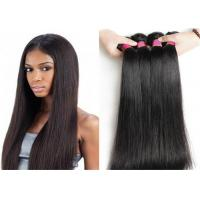 China Soft 20 Inch Indian Remy Hair Extensions , Straight Hair Weave No Mixture wholesale