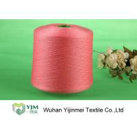 Quality Customized Colored Dyeing Polyester Core Spun Yarn Z Twisted Ring Spinning for sale
