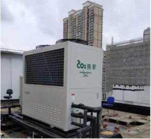 China Eco Friendly Refrigerant R744 Heat Pump Three Phase 5 Wire wholesale