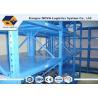 China Economical Storage Adjustable Wide Span Storage Racks With Multi Level wholesale