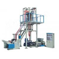 SJ Series PE Double Color Strip Film Blowing Machine
