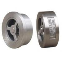 China API603,BS1868 double disc wafer check valve–Check Valve--ASG Fluid Control Equipment–KCM wholesale