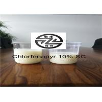 China Chemical Pesticide 10% SC Chlorfenapyr Products 1.53g / cm³ For Harmful Insect wholesale