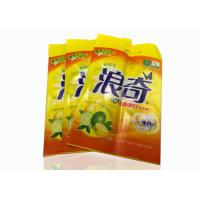China Durable PET 1.28KG Washing Powder 3 Side Seal Pouch With 2 Hole Handles wholesale