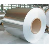 China Customized Aluminum Coil, Silvery-white Non Ferrous Metals wholesale